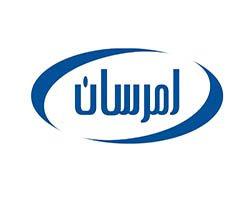 ثبت برند در عراق
